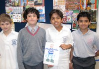 The Westminster Junior Boys School Creators
